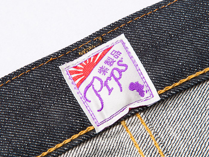 Win a Pair of PRPS Raw Selvedge Jeans at Denimology - Inner patch